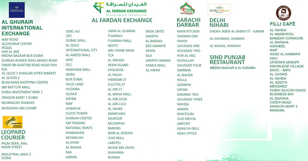 psl tickets retail outlets